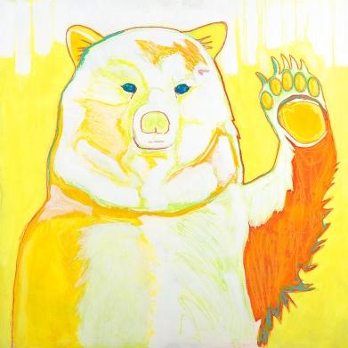 """Hondo Bear"" -Allegra Sleep"